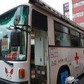 献血活動が行われました。